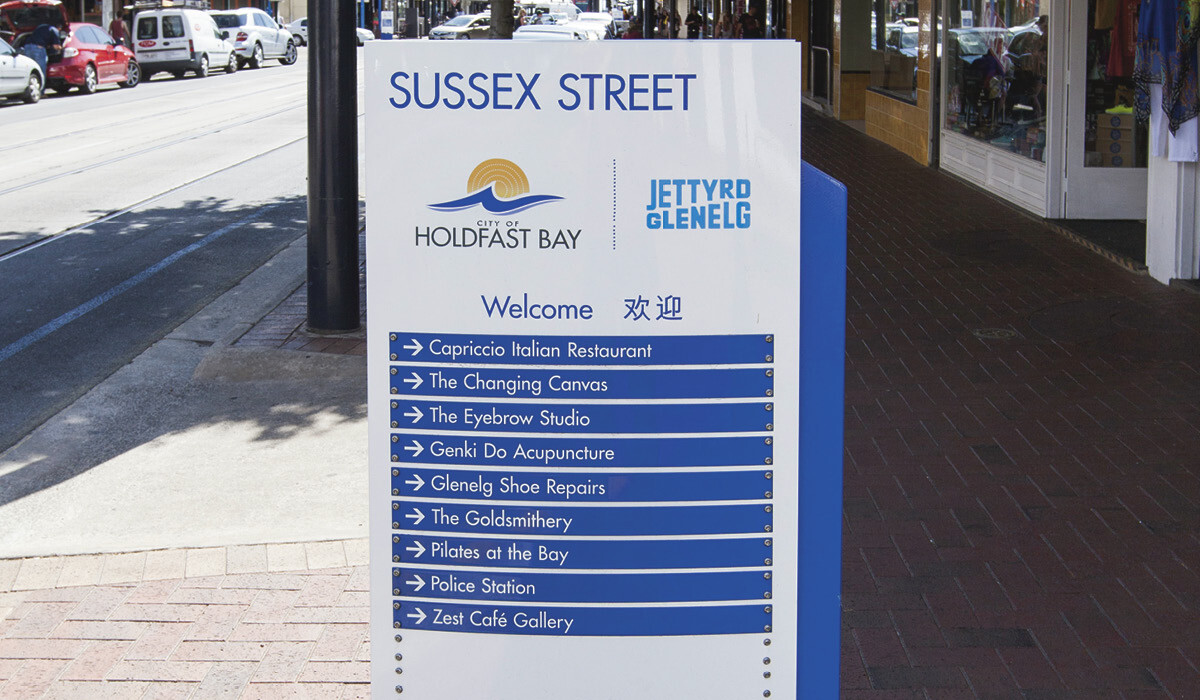 holdfast bay signage by algo mas